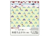 Origami 20 papers, 5.9 × 7.3 × 1.2 in, 10 pkg