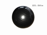 Fitness ball 65cm 25.6in black, 12pcs