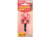 Key cover, rabbit ,8pks