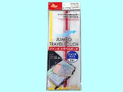 Jumbo travel porch, 33*45cm ,5pks