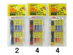 Super precision screwdriver 6pc set, Insertion type ,10pks