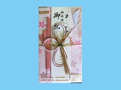 Money envelope, cherry blossom ,10pks