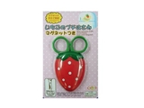 Mini scissors with strawberry case and magnet
