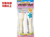Jumping rope ,10pks