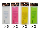 Plastic pen case, 4 color assort-6 white, 2 pink, 2 yellow green, 2 yellow, 2.55 x 7.28 x 1.02 in ,12pks