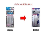 Mechanical pencil lead refills with case