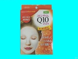 Face mask with coenzymeQ10, 3 pcs ,10pks