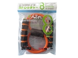 Exercise stretch band 8 shape ,8pks