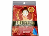 Face mask, collagen, 2 pc ,12pks