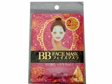 BB face mask with Hyaluronic acid, 2 pcs ,12pks