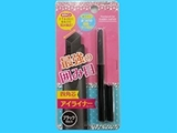 Eye liner, black ,12pks