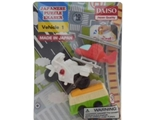 Funny eraser, vehicle 1