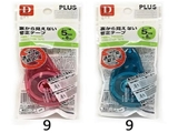 Correction tape , 18 pkg