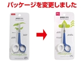 Scissors for cutting hair of the nostrils, 12 pks
