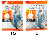 Rain poncho for adults thick type