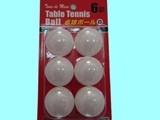 Table tennis ball white, 10 pks