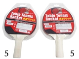 Table tennis racket, 9.8 × 5.8 × 0.9in , 10 pks