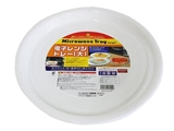 Microwave tray large, 11.4 × 11.4 × 1.2 in, 12pks