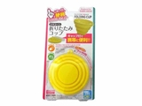 Silicone folding cup yellow