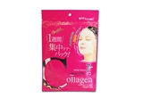 Face mask sheet 7 pcs collagen,12pks