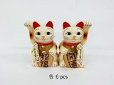 Lucky cat ornament Height 11cm(4.3 in), 12pks