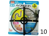Drain Pipe Cleaner -Approx. 3m - 9.10inch-, 10pks