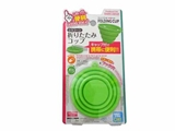 Silicone folding cup green