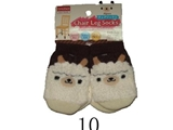Animal chair socks Alpaca, 10pks