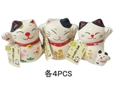 Lucky cat,  2.4 × 3 × 3.1 in, 12pks