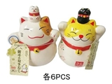 Lucky cat-pair, 2.4 × 3 × 3.3 in, 12pks