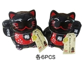 Lucky cat-black, 3.54 × 2.95 × 3.54 in, 12pks
