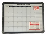 Scehdule board, 11.81 x 15.75 in ,24pks