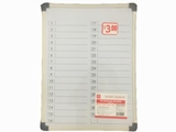 Schedule board, vertical, 11.81 x 15,75 in ,20pks