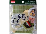 Sushi rolling mat set with rice scoop, 5.5 x 7.3 in ,10pks