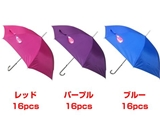 Ladies umbrella 23 inch jump
