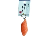 Sushi key ring-Salmon-