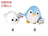 Penguin seal -small-