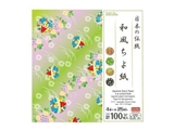 Japanese chiyogami 100 sheets