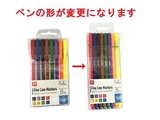 Washable pens