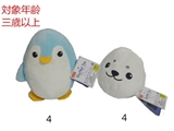 Stuffed toy, penguin seal, big, 8pks