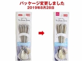4 pcs ice cream spoons ,12pks ,10pks