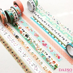 Daiso Japan Online Store