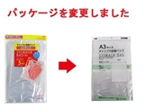 Sealable plastic bag