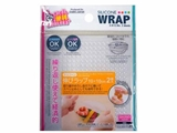 Silicone food wrap S