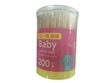 Cotton swab for baby