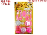 Toy kitchen tool set