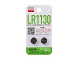ALKALINE BUTTON CELL