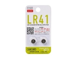 LR41 Alkaline Button cells 2pcs packs