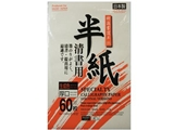 60sheets calligraphy paper