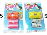 Dog feces bags with case